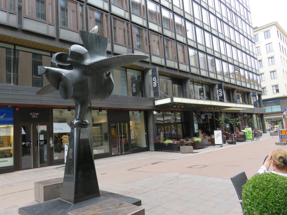 Helsinki ヘルシンキ ホテル GLO