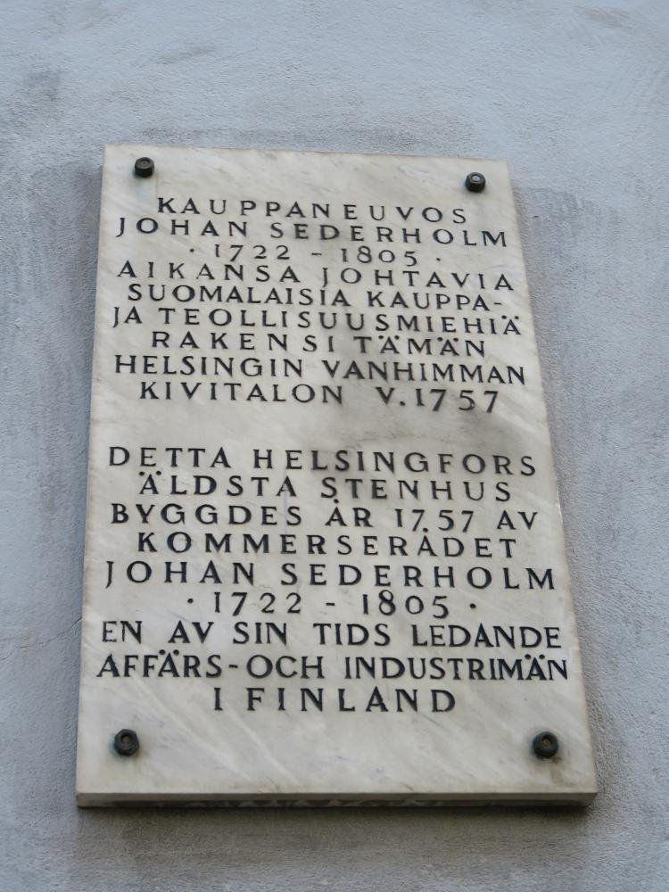 フィンランド ヘルシンキミュージアム壁