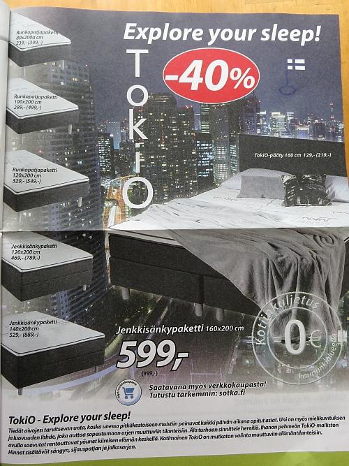 Tokio ベッド フィンランド 広告