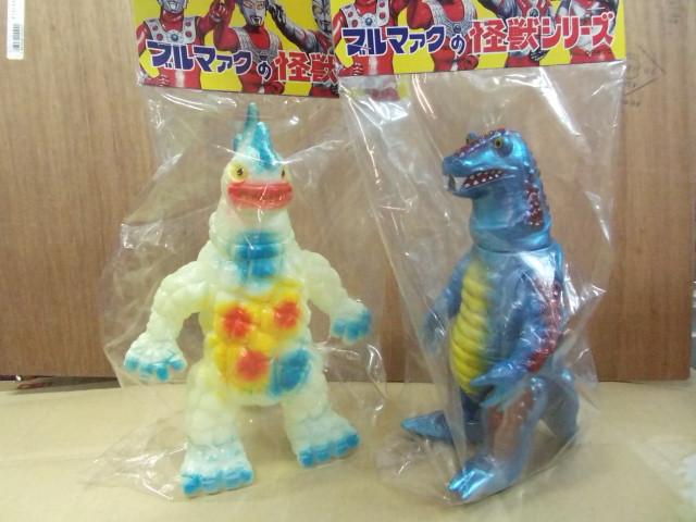 toy 001