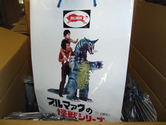 hukubukuro 003