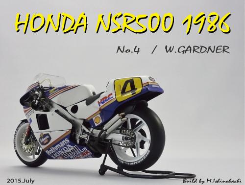 NSR500`86 完成 000