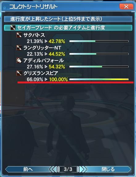 シート100%2