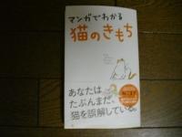 2008_0101_000008-IMGP4565.jpg