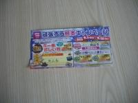 2008_0101_000028-IMGP4634.jpg