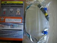 2008_0101_000037-IMGP4518.jpg