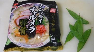 2016.5.10朝食