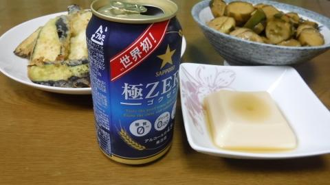 2016.8.12食事8