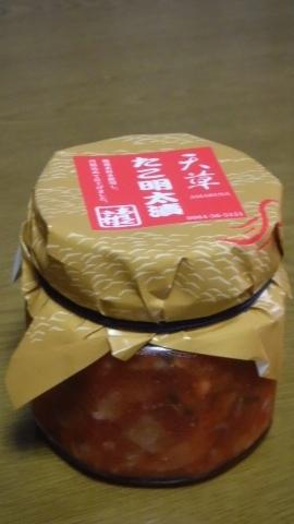 2016.8.26食事3