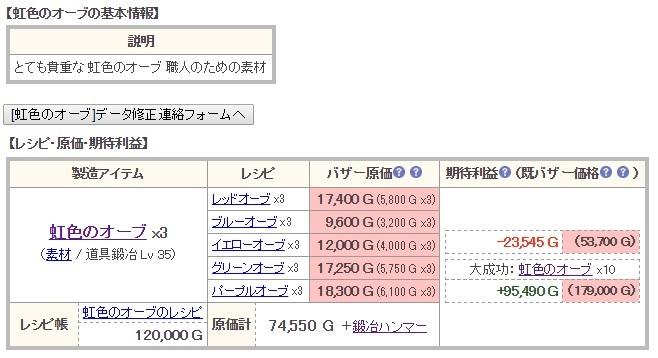 20161007-2-1.jpg