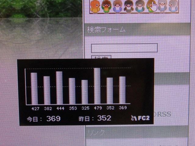 2015-01-0420160606_05.jpg