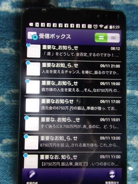 2015-01-0420160912_01_01.jpg