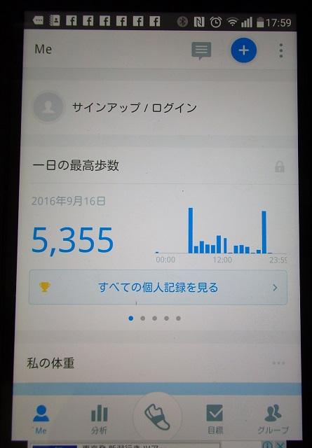 2015-01-0420160919_01.jpg