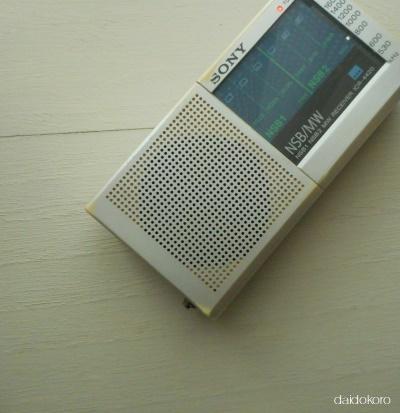 radio16-0827.jpg