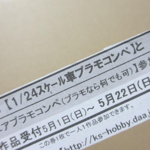 IMG_6375.jpg
