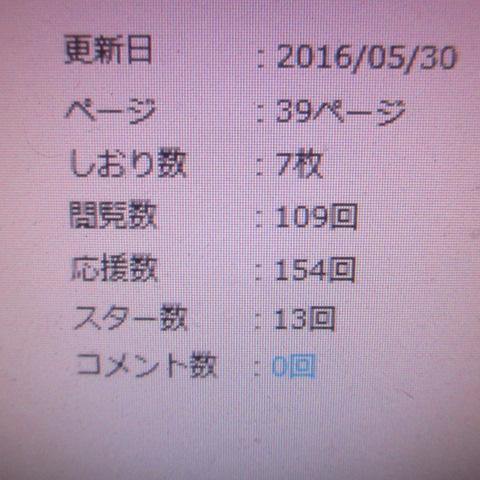 IMG_6401.jpg