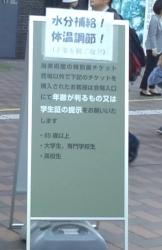 列のわきにある表示