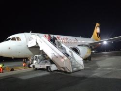 キリマンジャロ空港へ