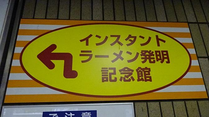 DSC07046 - コピー