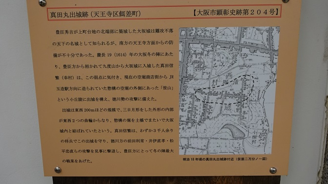 DSC07618 - コピー
