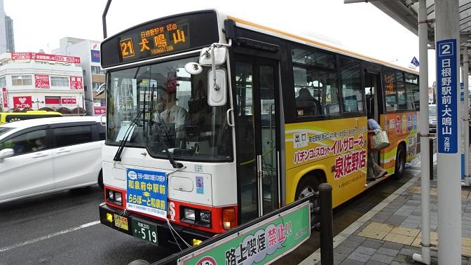 DSC00359 - コピー