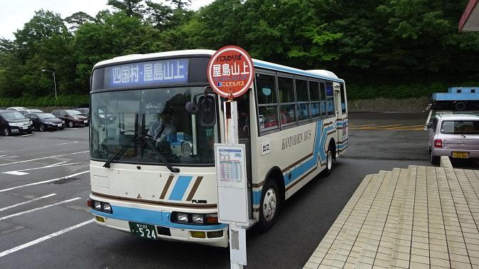 DSC00662 - コピー