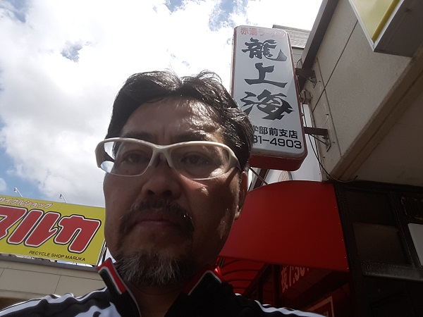 20160718_120137.jpg