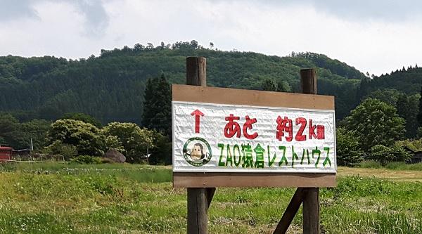 sarukura_20160701194230b20.jpg