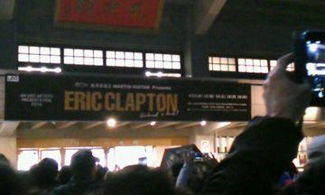 クラプトン