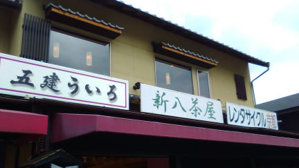 京都2016春002