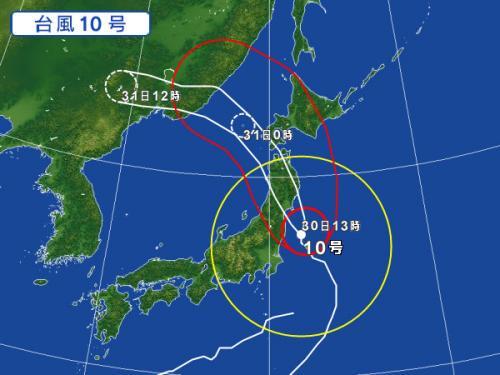 【台風10号】接近中・2