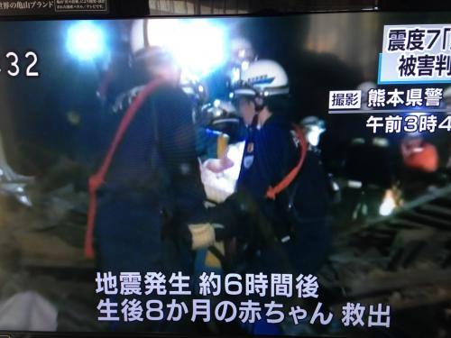 【2016熊本地震】・5