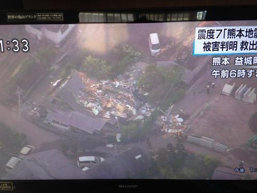 【2016熊本地震】・6