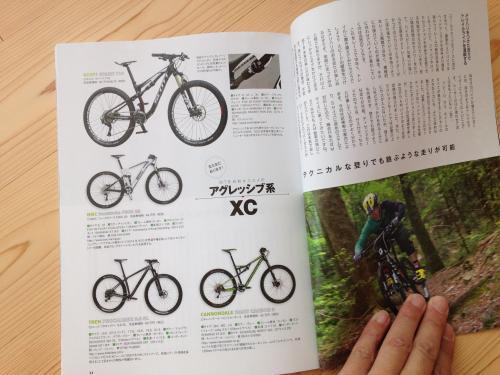 【MTB日和vol27】・2