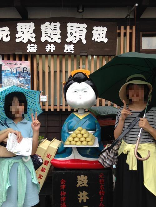 【2016 夏の会津方面】・12