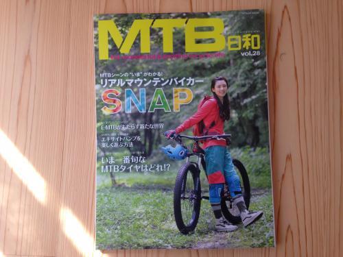 【MTB日和・vol28】・1