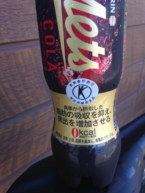 【2016.9.5】ジテツウ・6