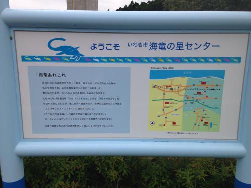 【末続駅までのポタリング】・6