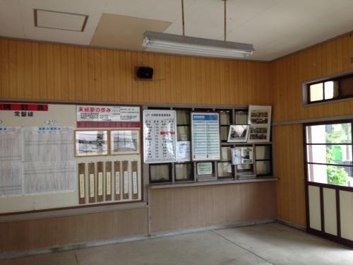 【末続駅までのポタリング】・13