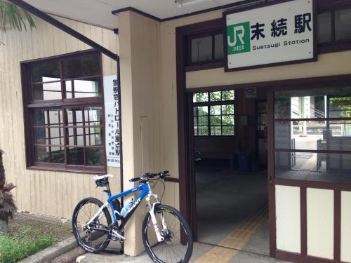 【末続駅までのポタリング】・1