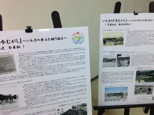 【磐城平城「一夜城」プロジェクト】・11