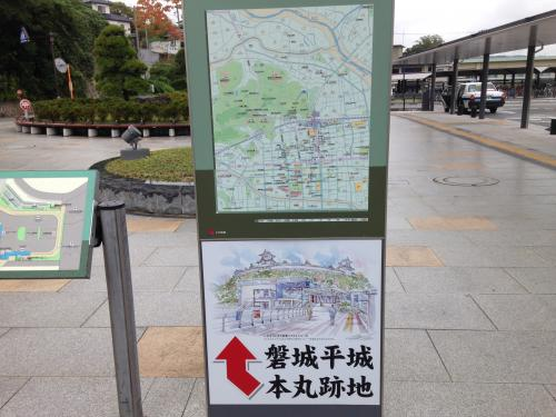 【磐城平城「一夜城」プロジェクト】・3