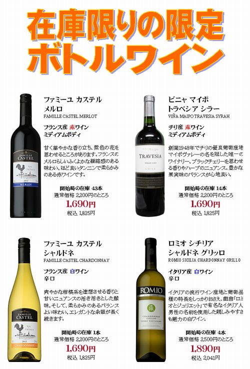 bottlewine_fair_2016.jpg