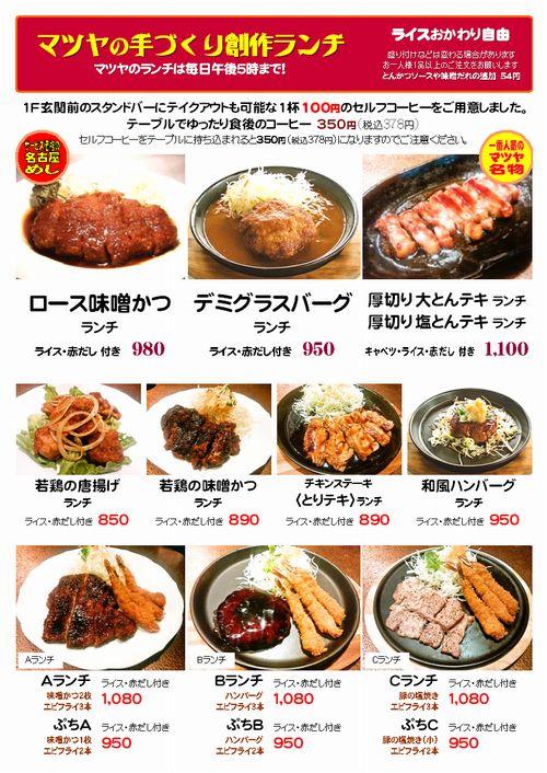lunch_201607_01.jpg