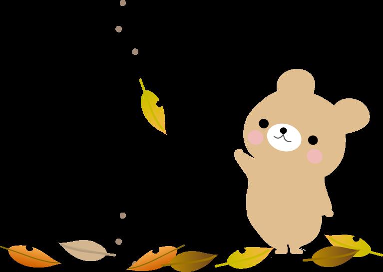 落ち葉と熊