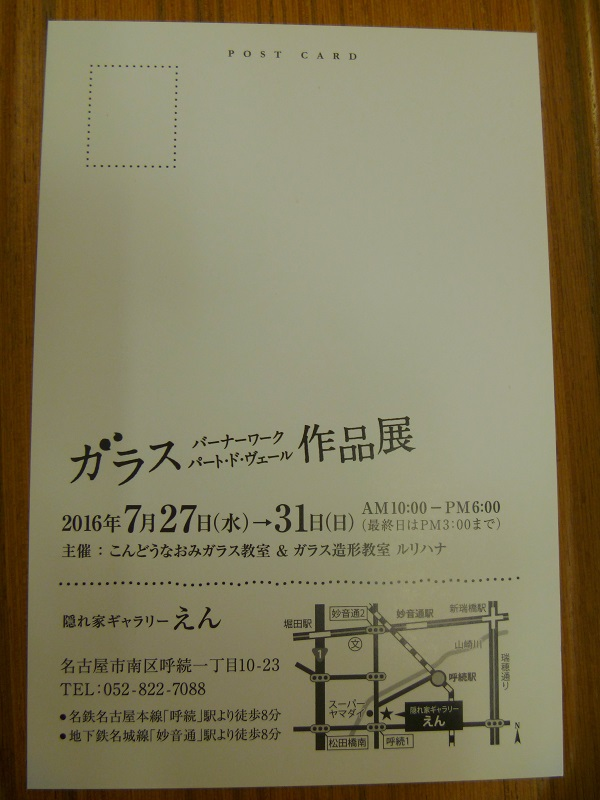P1070599.jpg