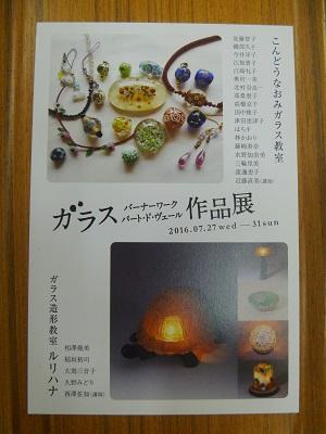 P1070600.jpg