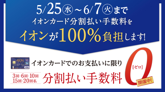 bnr_bunkatsu.jpg