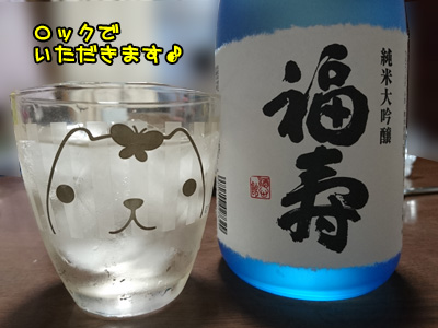 日本酒のロックがイケます
