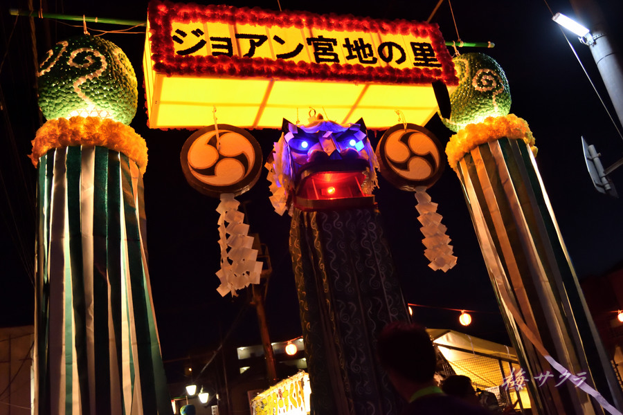 入間川七夕まつり2(3)変更済